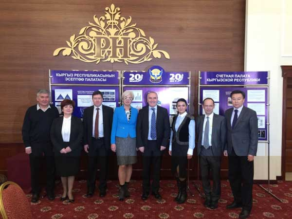 With Accounts Chamber of the Kyrgyz Republic and the SAO Latvia