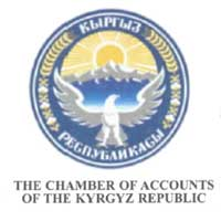 The Chamber of Accounts Kyrgyz Republic